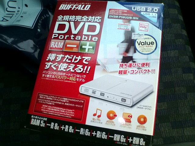 kakuさんのブログ-20100930155407.jpg