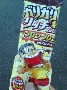 kakuさんのブログ-20101011144829.jpg