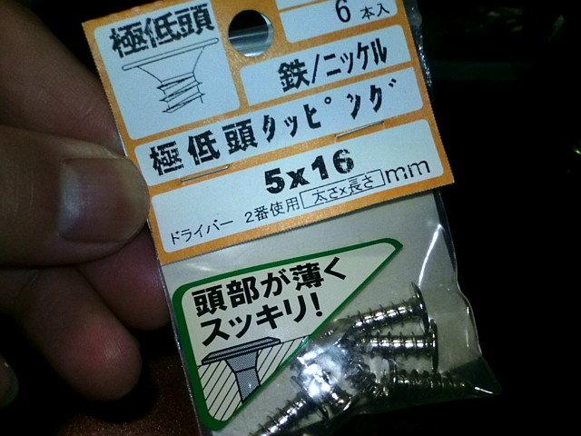 kakuさんのブログ-20101012232306.jpg
