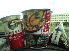 kakuさんのブログ-20101017122557.jpg