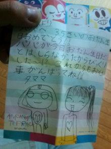 kakuさんのブログ-20101019210430.jpg