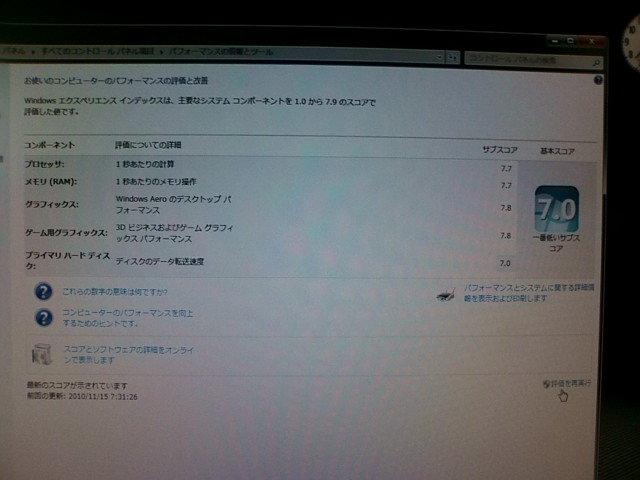 kakuさんのブログ-20101115073304.jpg