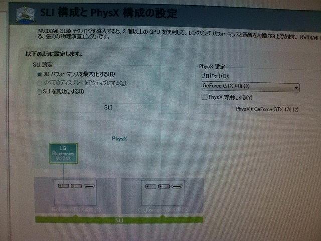kakuさんのブログ-20101115073455.jpg