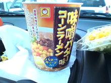 kakuさんのブログ-20101121121841.jpg