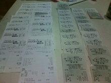 kakuさんのブログ-20101201002842.jpg