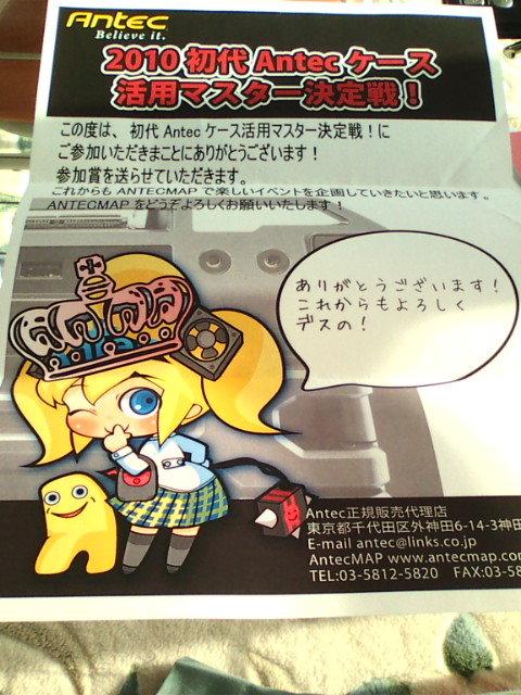 kakuさんのブログ-20101227124749.jpg