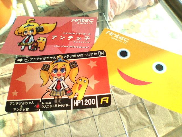 kakuさんのブログ-20101227124845.jpg