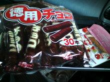kakuさんのブログ-20110104081737.jpg