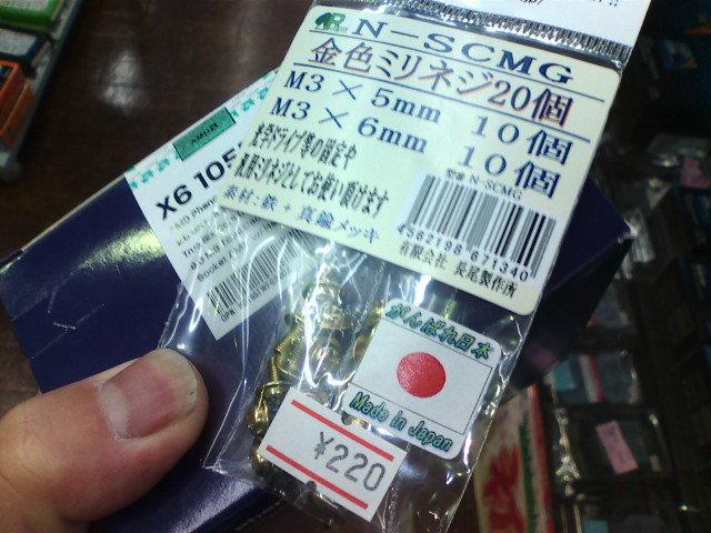 kakuさんのブログ-20110106171730.jpg