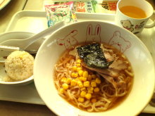 kakuさんのブログ-20110122123656.jpg