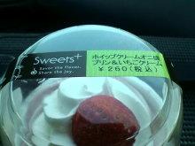 kakuさんのブログ-20110125162308.jpg