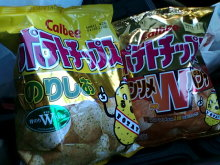 kakuさんのブログ-20110126074411.jpg