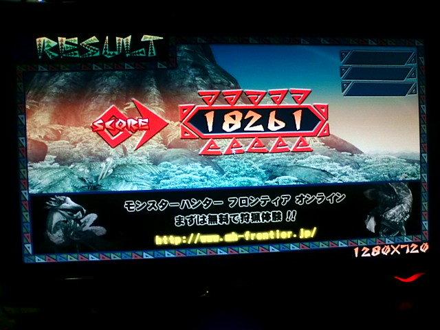 kakuさんのブログ-20110127234950.jpg