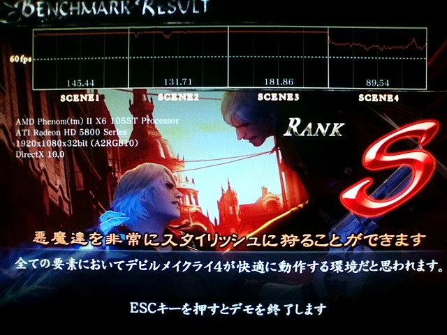 kakuさんのブログ-20110128000357.jpg