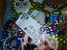 kakuさんのブログ-20110204212543.jpg