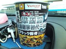 kakuさんのブログ-20110207124219.jpg