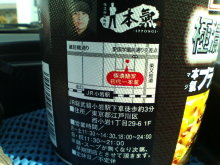 kakuさんのブログ-20110207125202.jpg