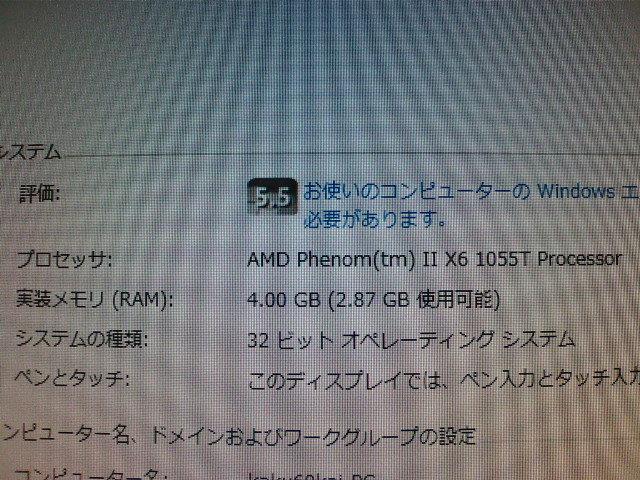 kakuさんのブログ-20110226182659.jpg