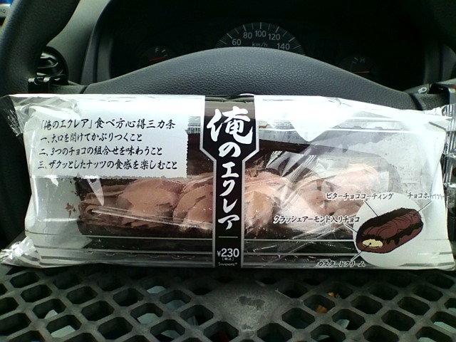 kakuさんのブログ-20110304145935.jpg