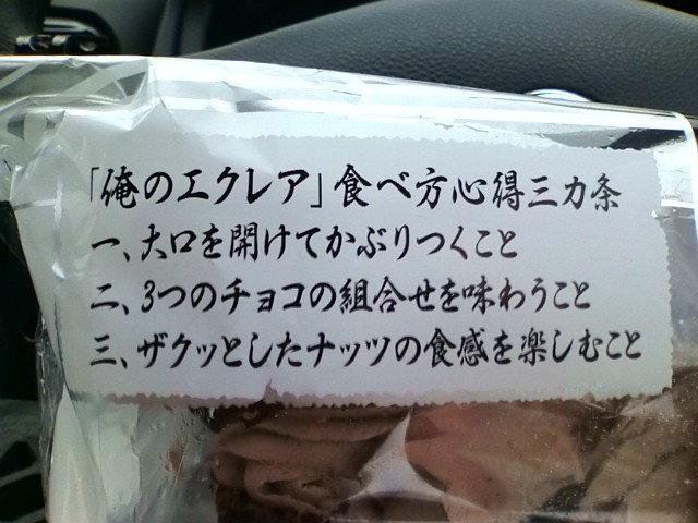kakuさんのブログ-20110304150017.jpg