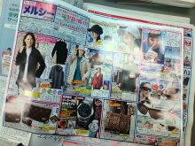 kakuさんのブログ-20110307075345.jpg