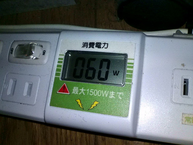 kakuさんのブログ-20110405003516.jpg