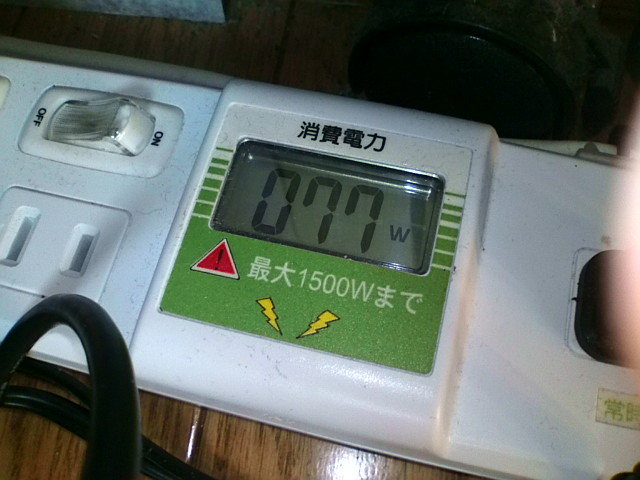 kakuさんのブログ-20110405152549.jpg