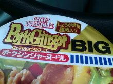 kakuさんのブログ-20110409132842.jpg