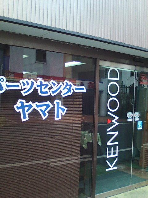 kakuさんのブログ-20110511134306.jpg