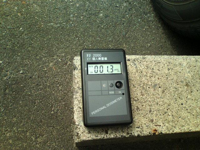 kakuさんのブログ-20110523094226.jpg