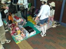 kakuさんのブログ-20110604100122.jpg