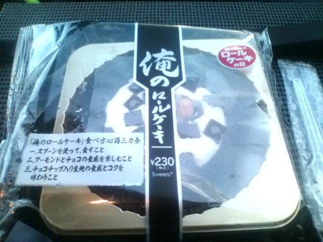 kakuさんのブログ-20110606185240.jpg