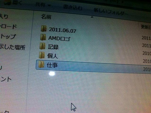 kakuさんのブログ-20110607222612.jpg
