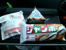 kakuさんのブログ-20110613185441.jpg