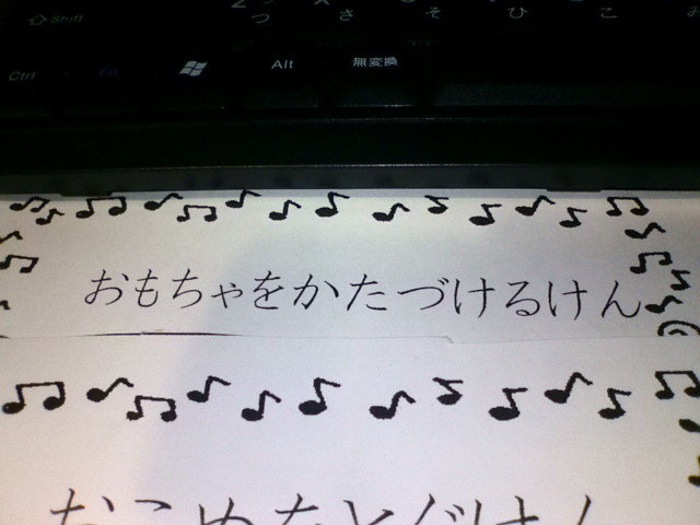 kakuさんのブログ-20110619204433.jpg