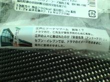 kakuさんのブログ-20110621080330.jpg