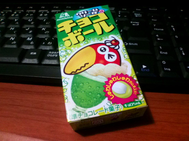 kakuさんのブログ-20110708234032.jpg