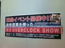kakuさんのブログ-20110731115841.jpg