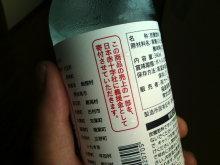 kakuさんのブログ-20110804072526.jpg