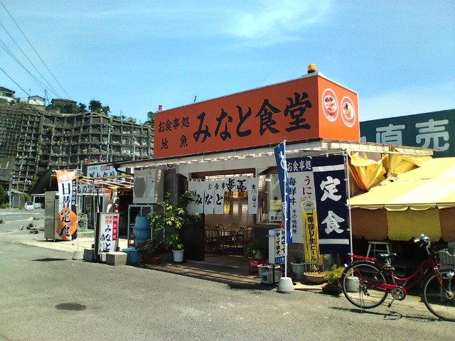 kakuさんのブログ-20110804121042.jpg