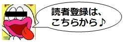 kakuさんのブログ
