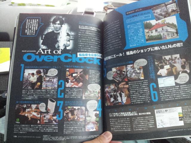 kakuさんのブログ-2011-08-29 12.39.52.jpg2011-08-29 12.39.52.jpg