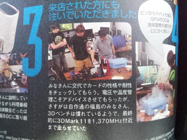 kakuさんのブログ-2011-08-29 12.40.32.jpg2011-08-29 12.40.32.jpg