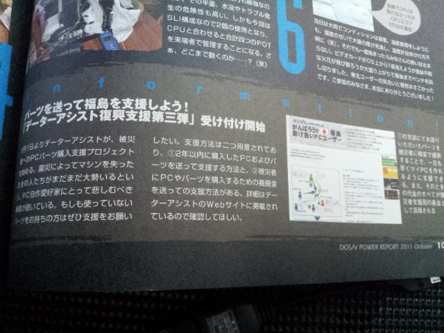 kakuさんのブログ-2011-08-29 12.42.14.jpg2011-08-29 12.42.14.jpg