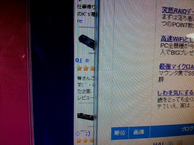 kakuさんのブログ-2011-0925-103116762.JPG