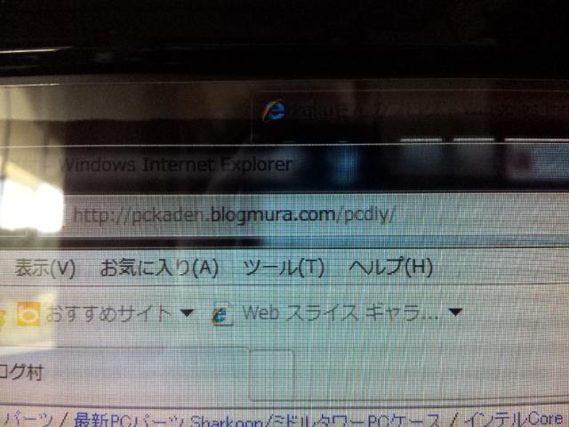 kakuさんのブログ-2011-09-25 10.34.06.jpg2011-09-25 10.34.06.jpg