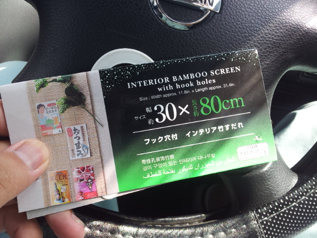 kakuさんのブログ-20120829_125947.jpg