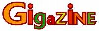Gigazine