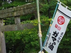 筑波山神社13