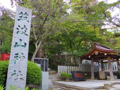 筑波山神社2